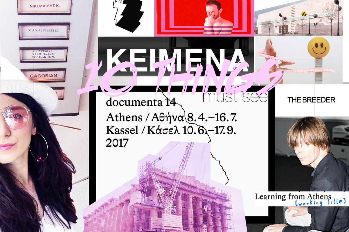 athens cover FINALIII